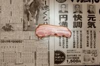 PovertyLineJapan+4+3(1500)